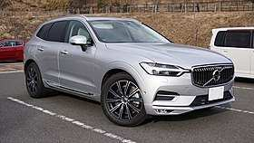 12 All New Volvo Xc60 2019 Manual Overview