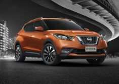 Nissan Kicks 2020 Mexico