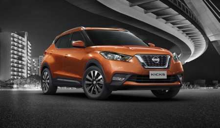 12 Best Nissan Kicks 2020 Mexico Configurations