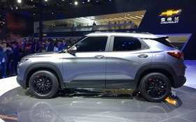 14 Best 2020 Chevy Trailblazer Picture