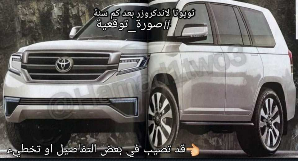 15 New Toyota Land Cruiser Redesign 2020 Specs