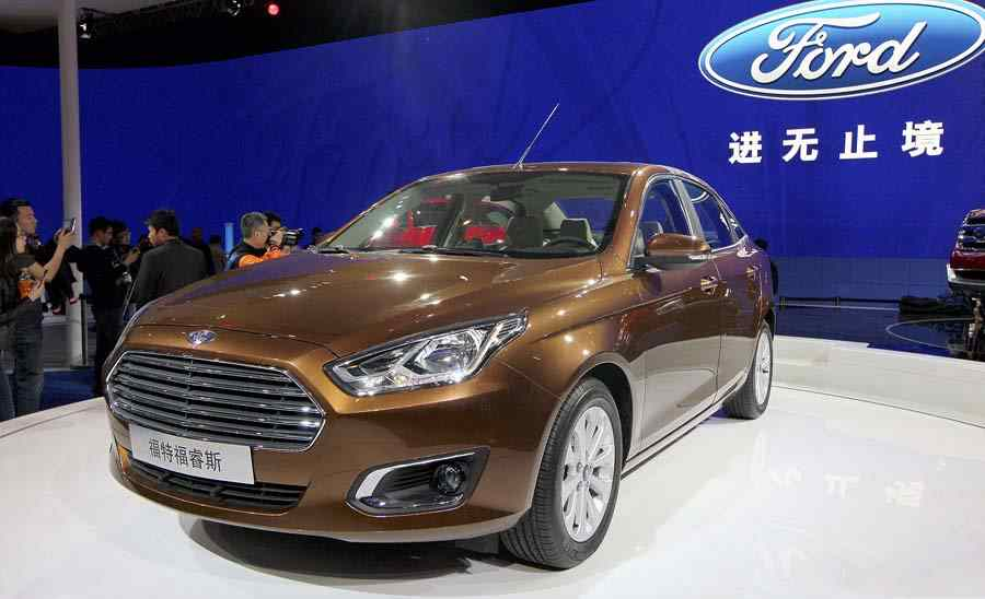 16 A 2019 Ford Escort Reviews