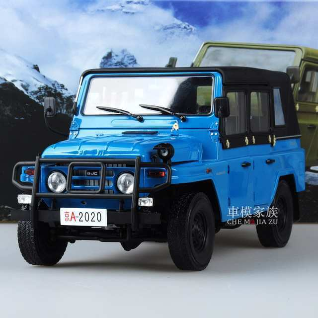 17 A Jeep Beijing 2020 New Concept