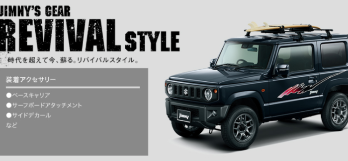 17 The Best 2019 Suzuki Jimny Model Model