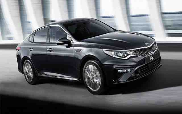 17 The Best 2020 Kia Optima Redesign