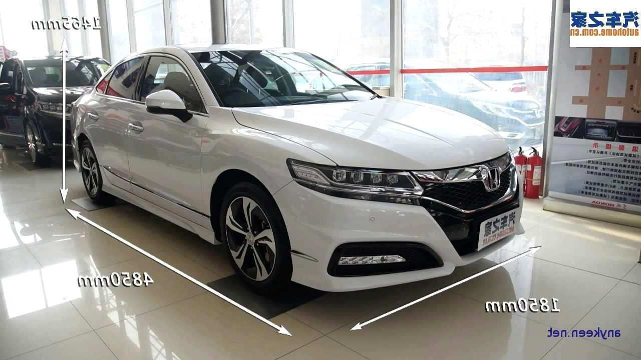18 The 2019 Honda Accord Coupe Spirior Picture