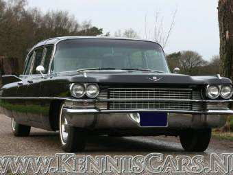 20 The 2020 Cadillac Fleetwood Series 75 Photos