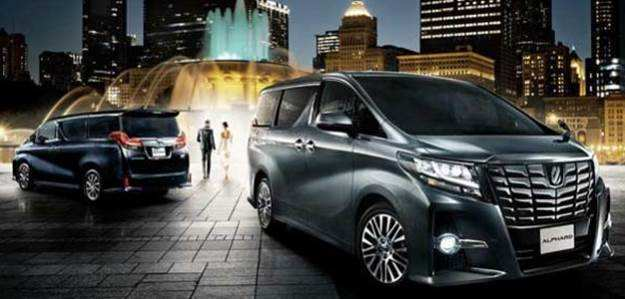 21 All New Toyota Alphard 2020 Research New