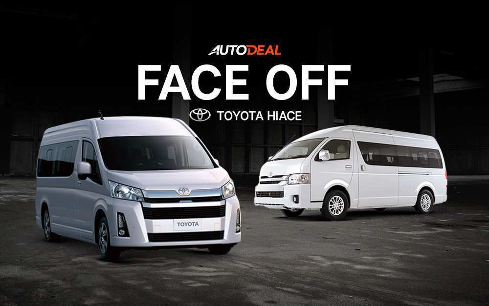21 Best 2020 Toyota Hiace Ratings