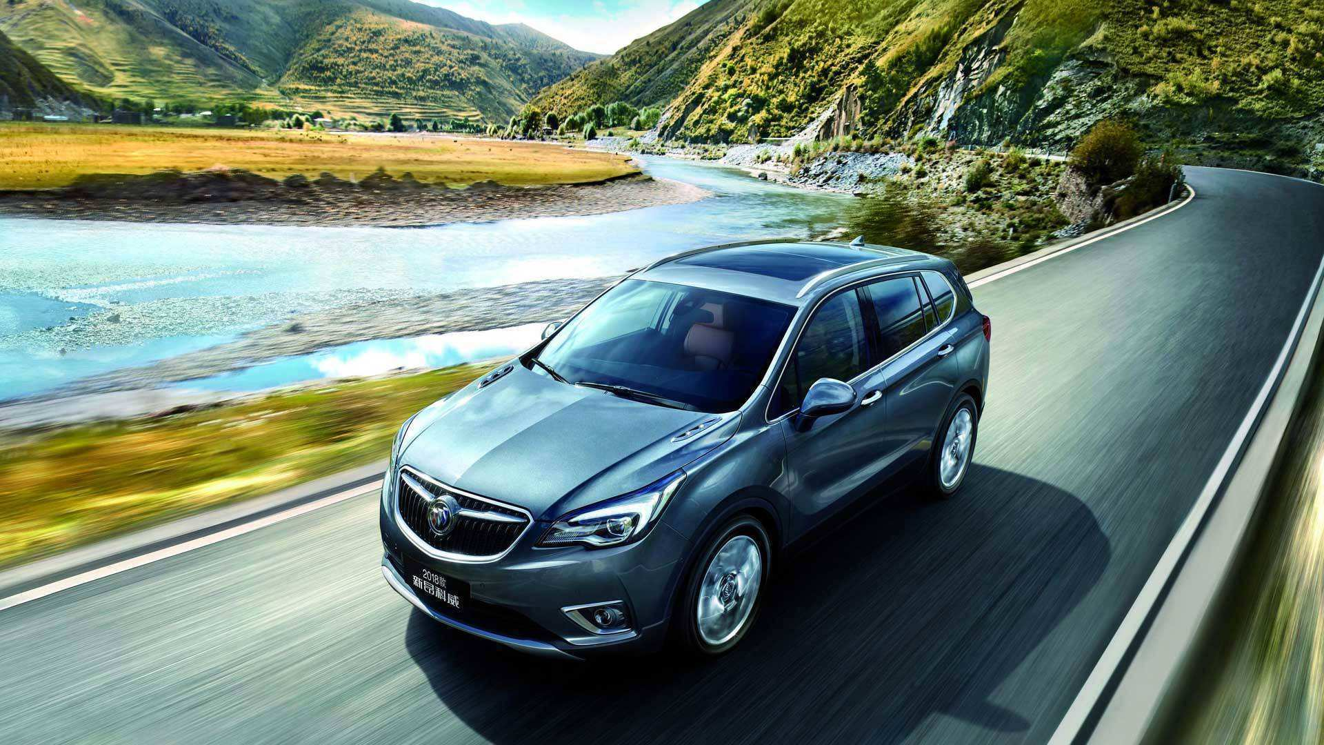 22 The Best 2019 Buick Envision Pictures