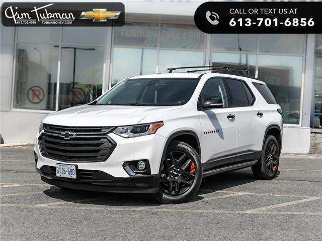 24 All New 2019 Chevy Traverse Model