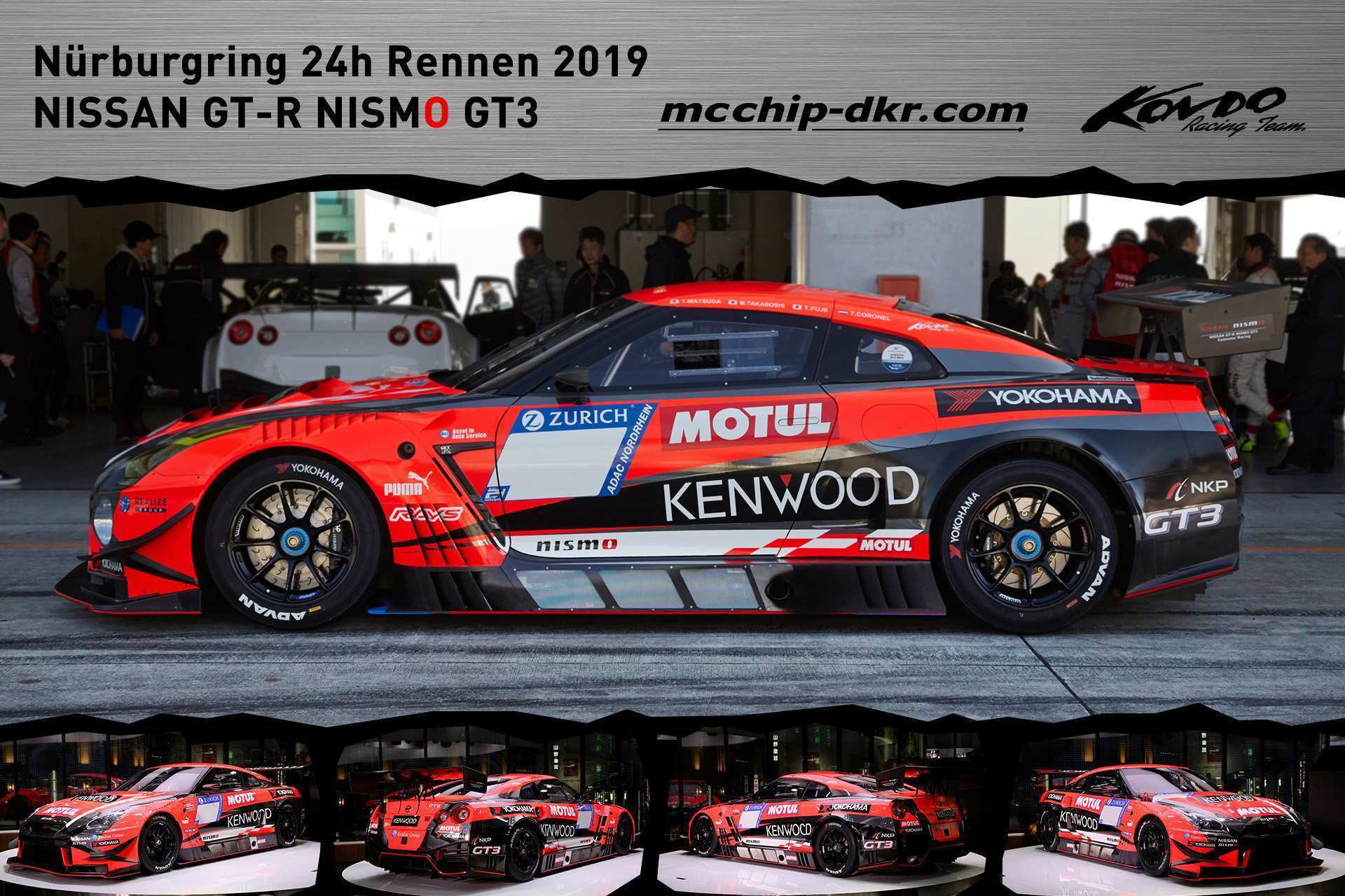 25 A 2019 Nissan Gt R Nismo Release Date