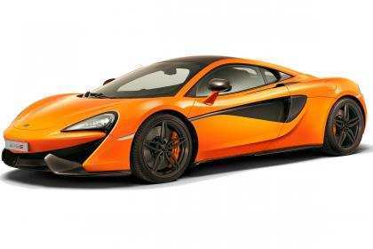 25 The 2019 McLaren 570S Coupe Review And Release Date