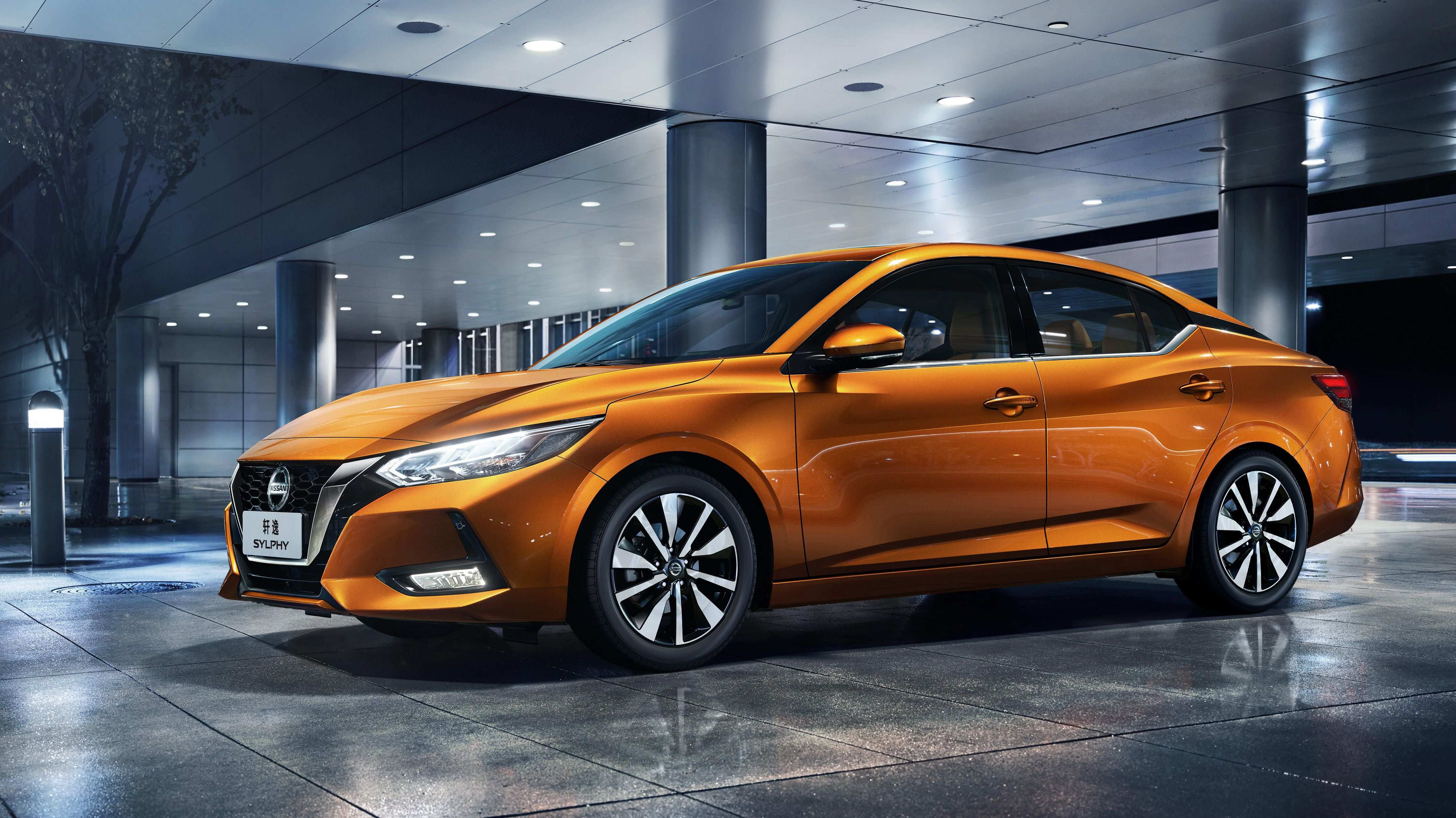 26 A Nissan Sylphy 2020 Style