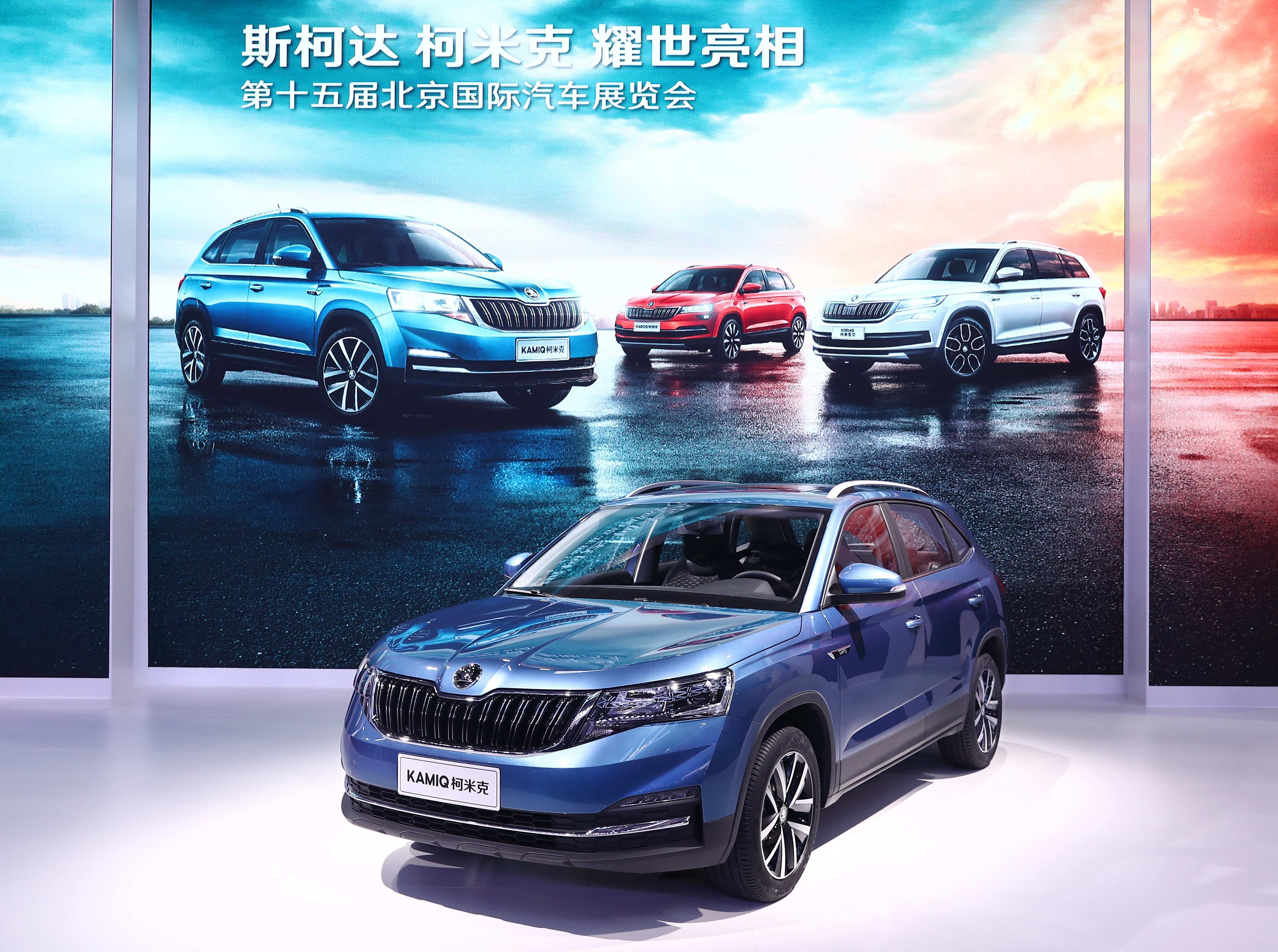 26 The 2019 Lincoln Mkx At Beijing Motor Show Review And Release Date