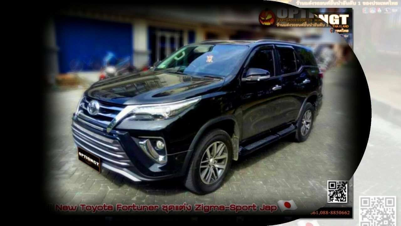 28 The 2020 Toyota Fortuner Price Design And Review