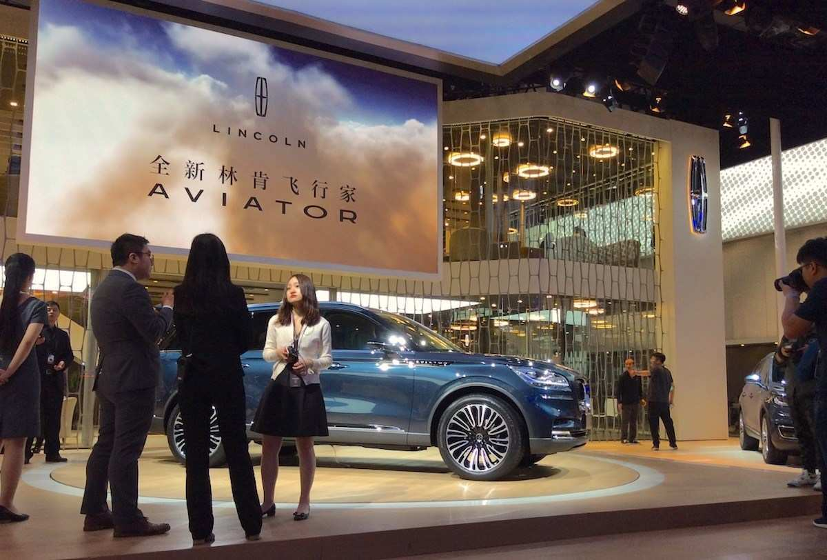 29 A 2020 Lincoln Mkx At Beijing Motor Show History