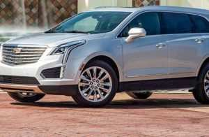 30 The Best Cadillac Xt7 2020 Prices