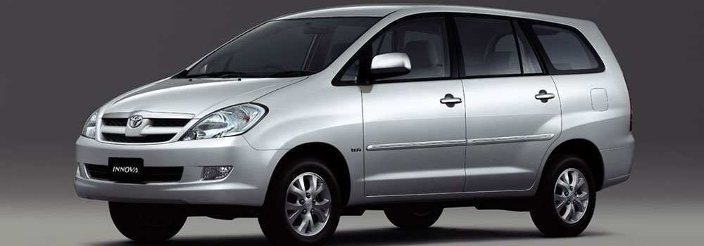 30 The Best Toyota Innova 2019 Philippines Pictures