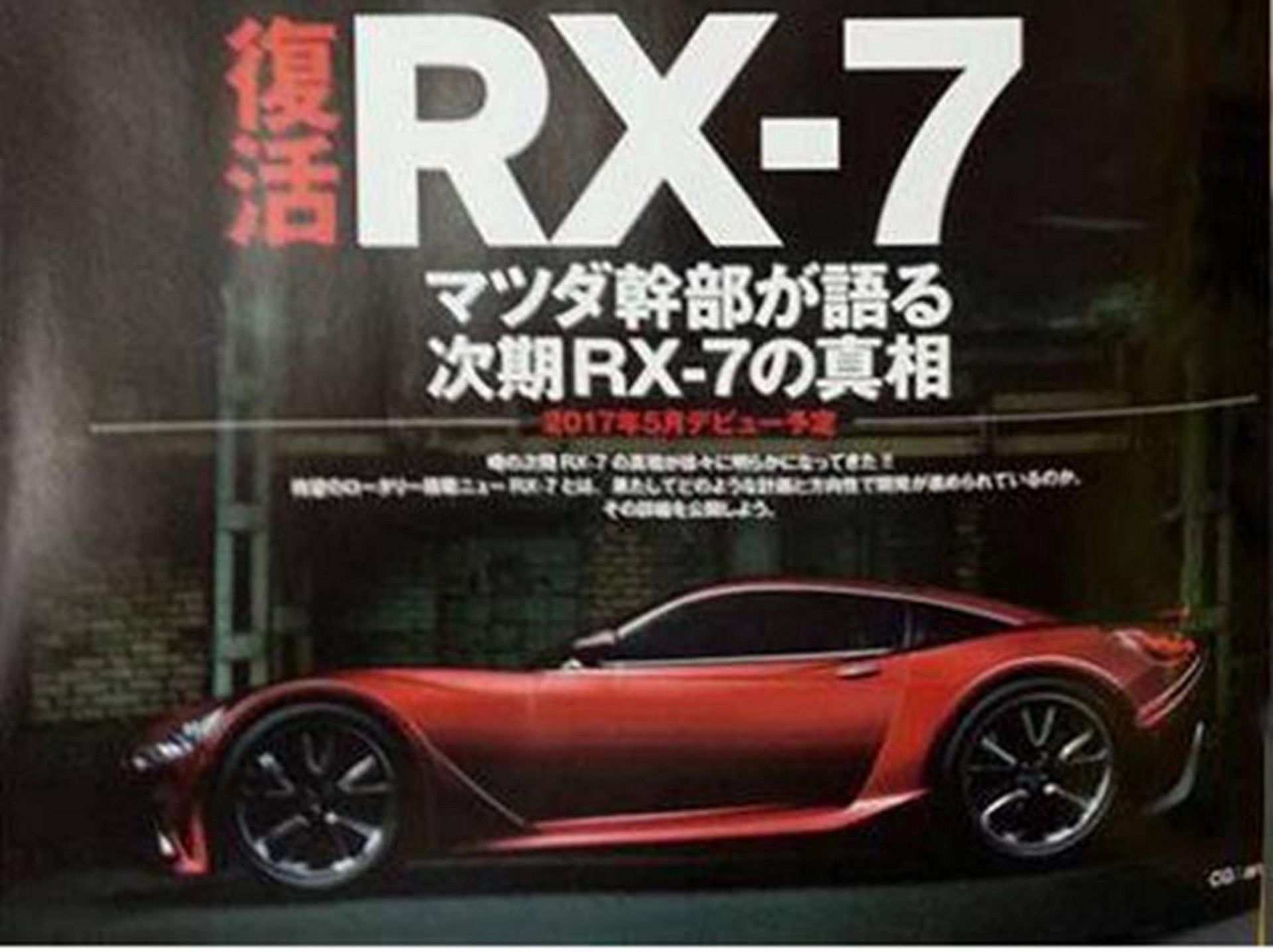 31 All New 2019 Mazda RX7s Reviews