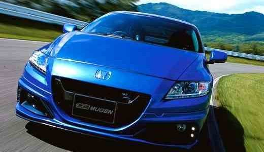 32 The 2020 Honda Crz Exterior