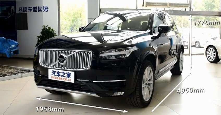 35 The When Is The 2020 Volvo Xc90 Coming Out Pictures