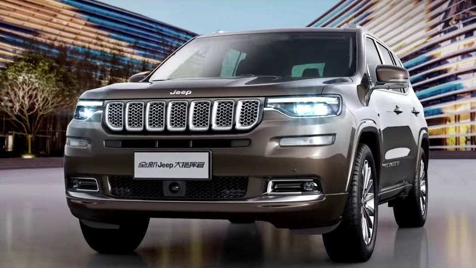 38 New 2019 Jeep Grand Wagoneer Interior