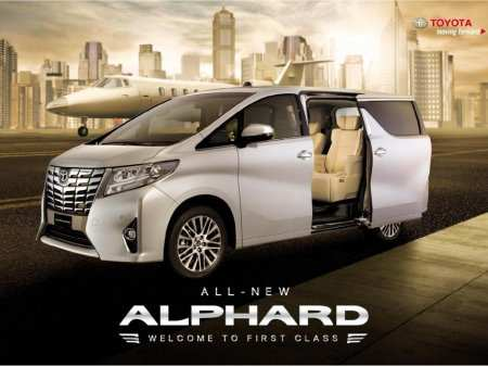 38 New 2019 Toyota Alphard Overview