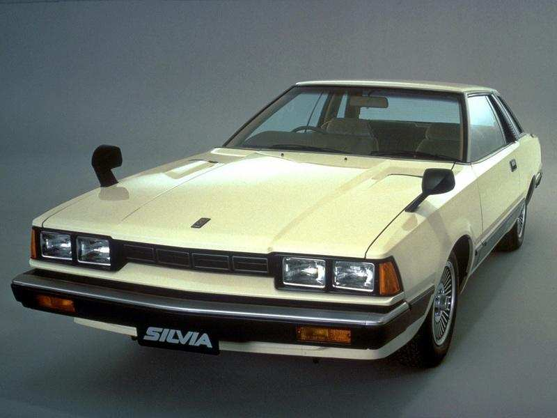 38 New 2020 Nissan Silvia New Review