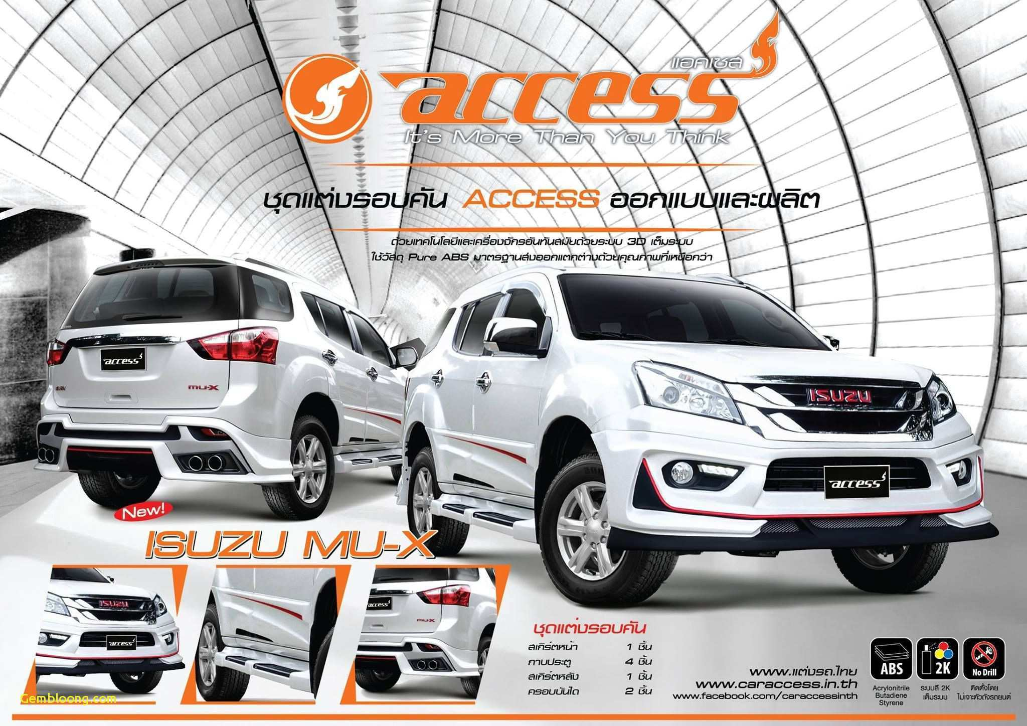 38 The 2020 Isuzu MU X First Drive