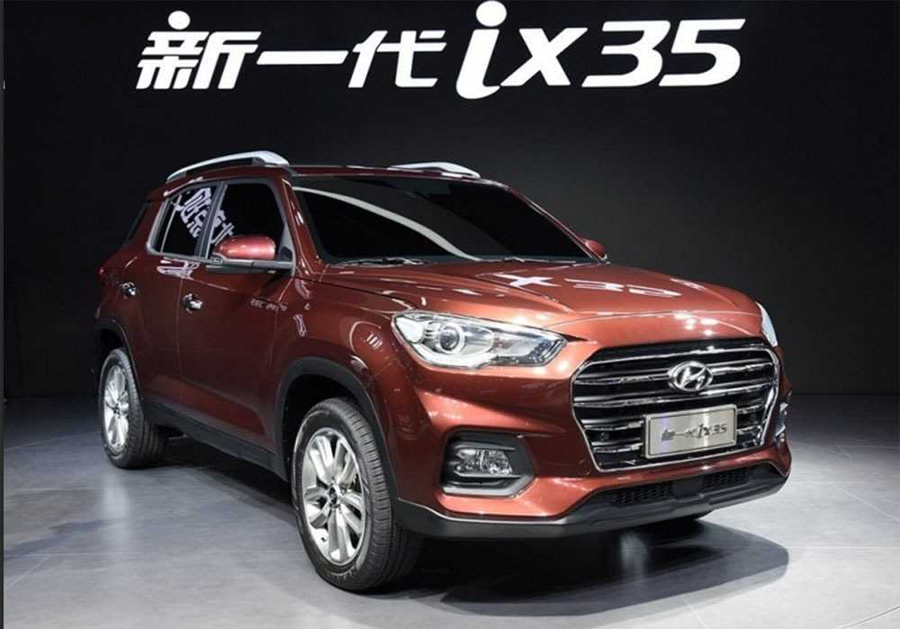39 The 2019 Hyundai Ix35 Performance And New Engine