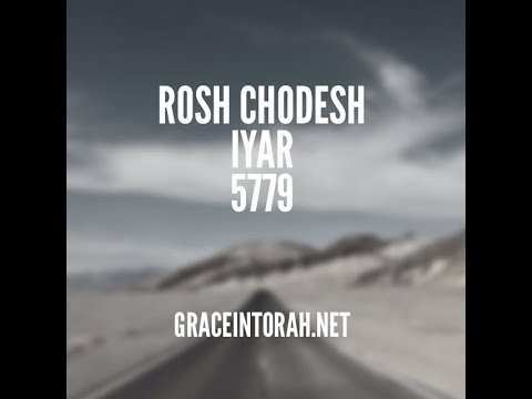 41 The Best Rosh Chodesh Nissan 2019 Price And Release Date