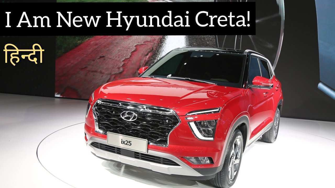 42 A Hyundai Creta 2020 Performance