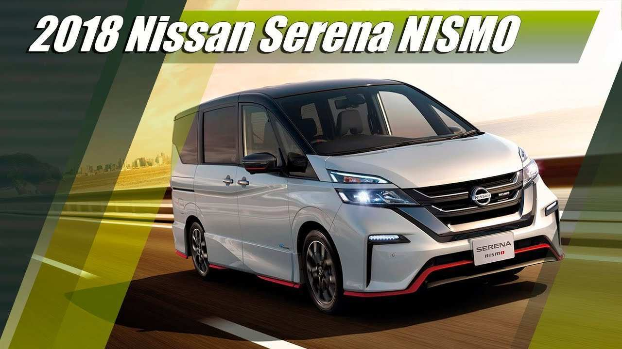 44 A Nissan Serena 2020 Images
