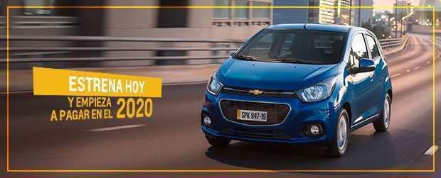 45 A Chevrolet Paga En 2020 Review And Release Date