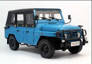45 All New Jeep Beijing 2020 Reviews