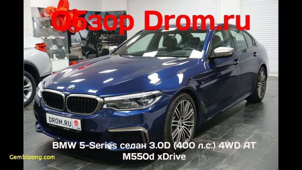 46 The Best 2019 BMW 7 Series Perfection New Release Date