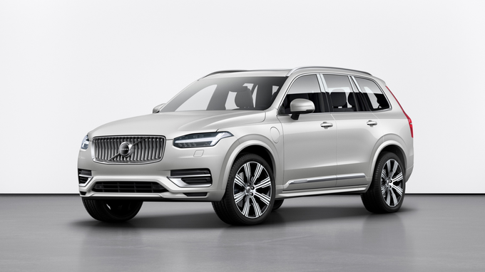 47 The When Is The 2020 Volvo Xc90 Coming Out Concept And Review