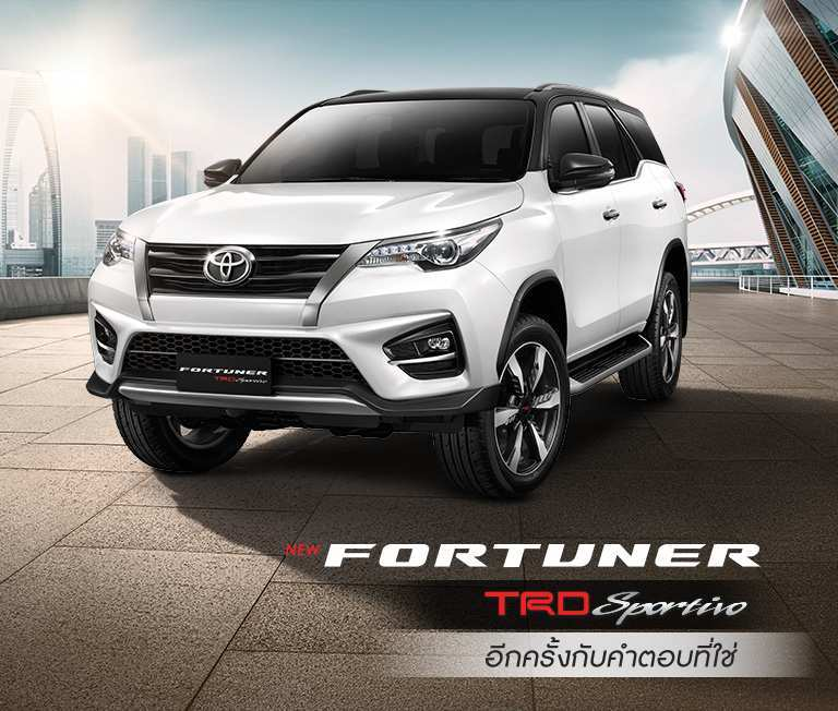 48 New 2019 Toyota Fortuner New Model And Performance