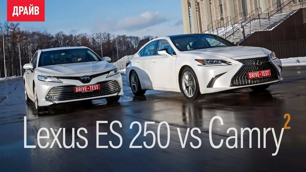 49 A 2019 Lexus IS 250 Images