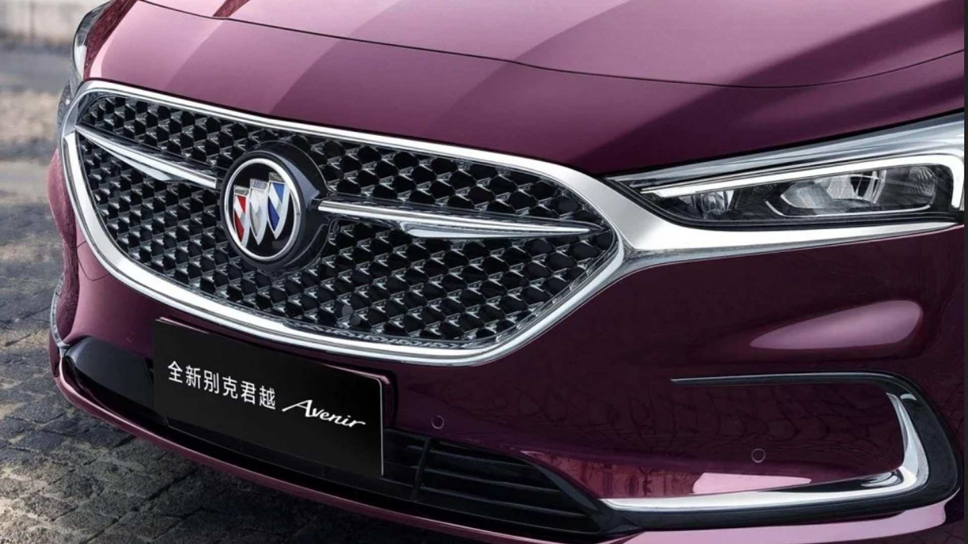 50 New 2020 Buick LaCrosse Concept And Review