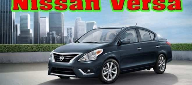 50 The Best 2020 Nissan Tiida Mexico Uae Interior