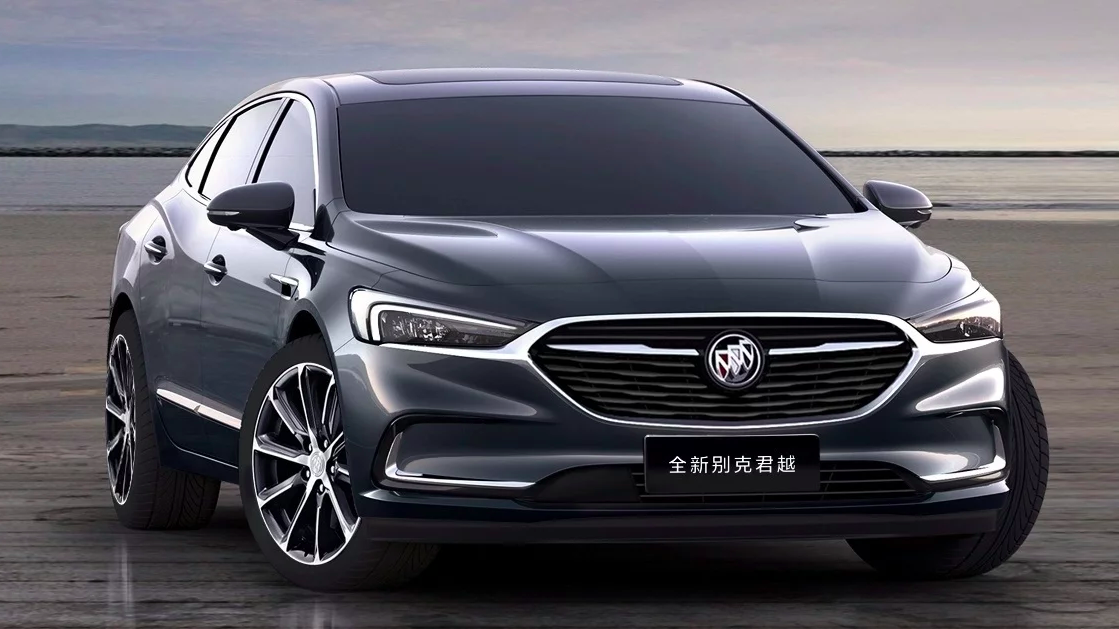 54 All New 2020 Buick Enclave Price And Release Date