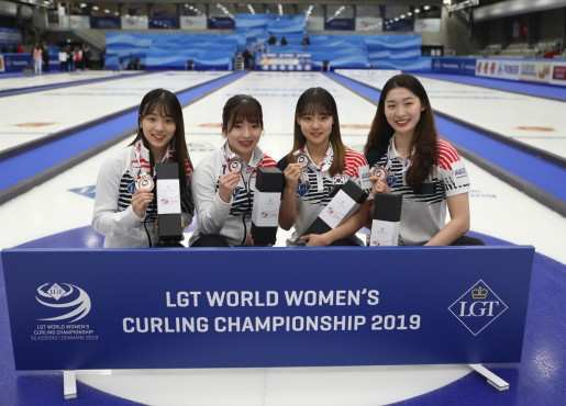 58 A Ford World Curling 2020 New Review
