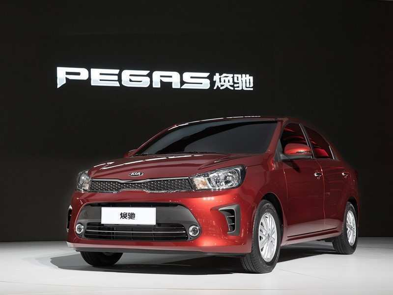 58 New Kia Pegas 2020 Price In Egypt Rumors