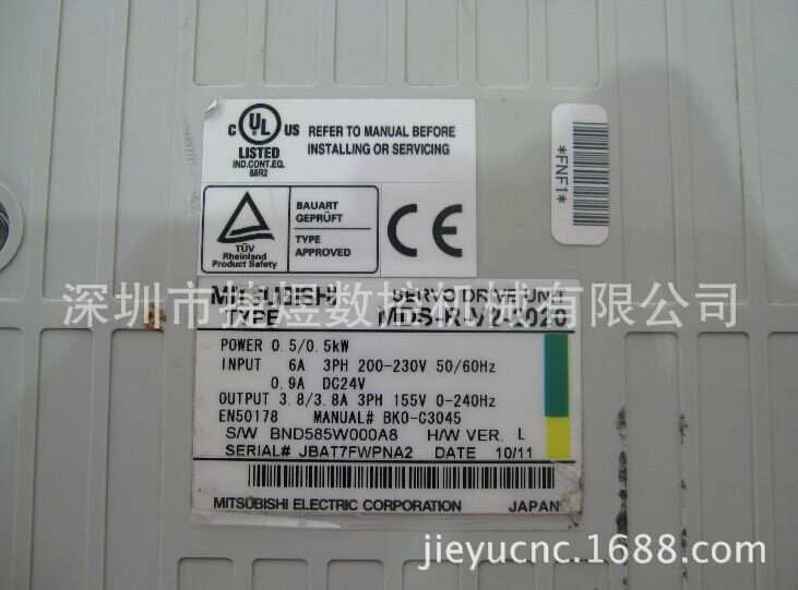 61 A Mitsubishi Mds R V2 2020 Pictures