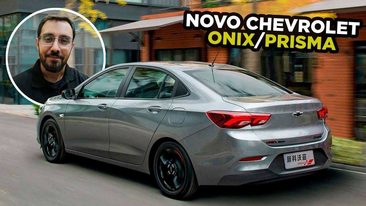 64 All New Chevrolet Prima 2020 Model