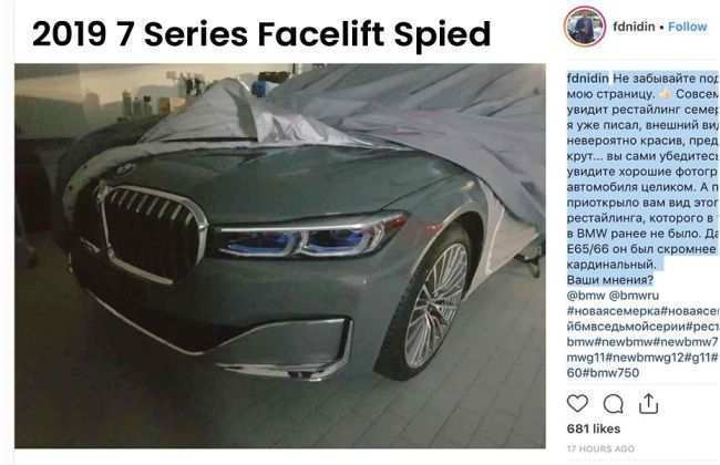 67 New 2019 Bmw Reveal Price And Release Date