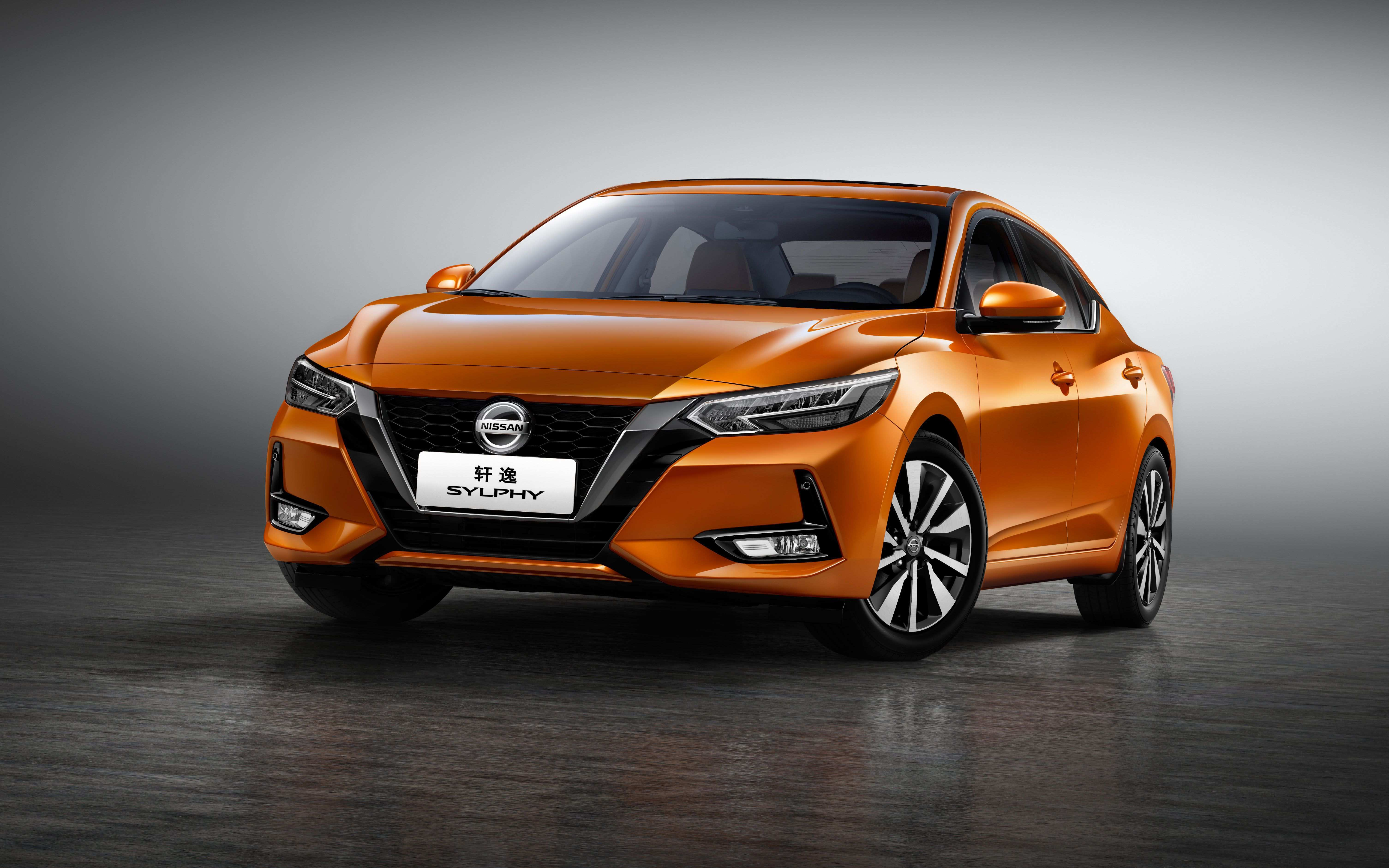 67 The 2020 Nissan Maxima Release Date
