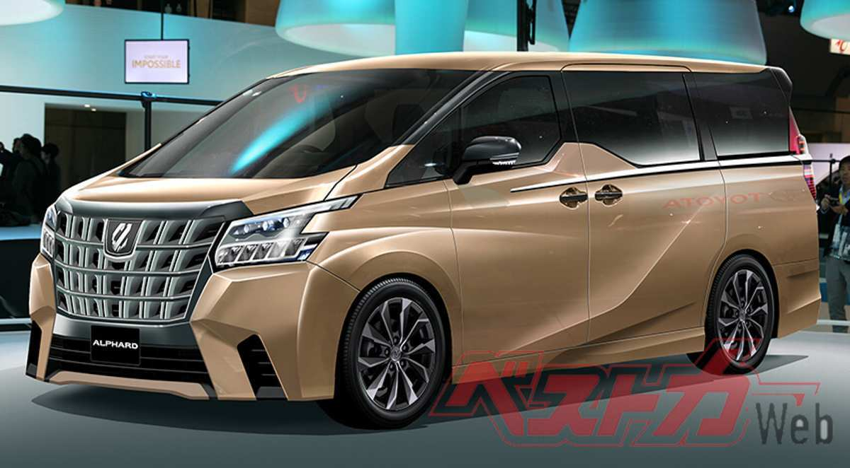 69 New Toyota Alphard 2020 Interior